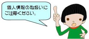 001_2.jpg