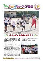 2012_09_1.jpg