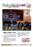 2013_04.jpg