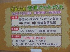 091004_6.jpg