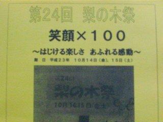 111007_6.jpg
